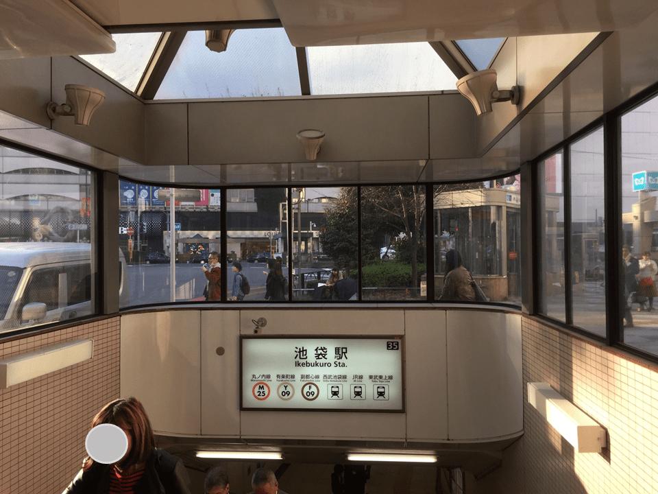 20171108 池袋駅東口