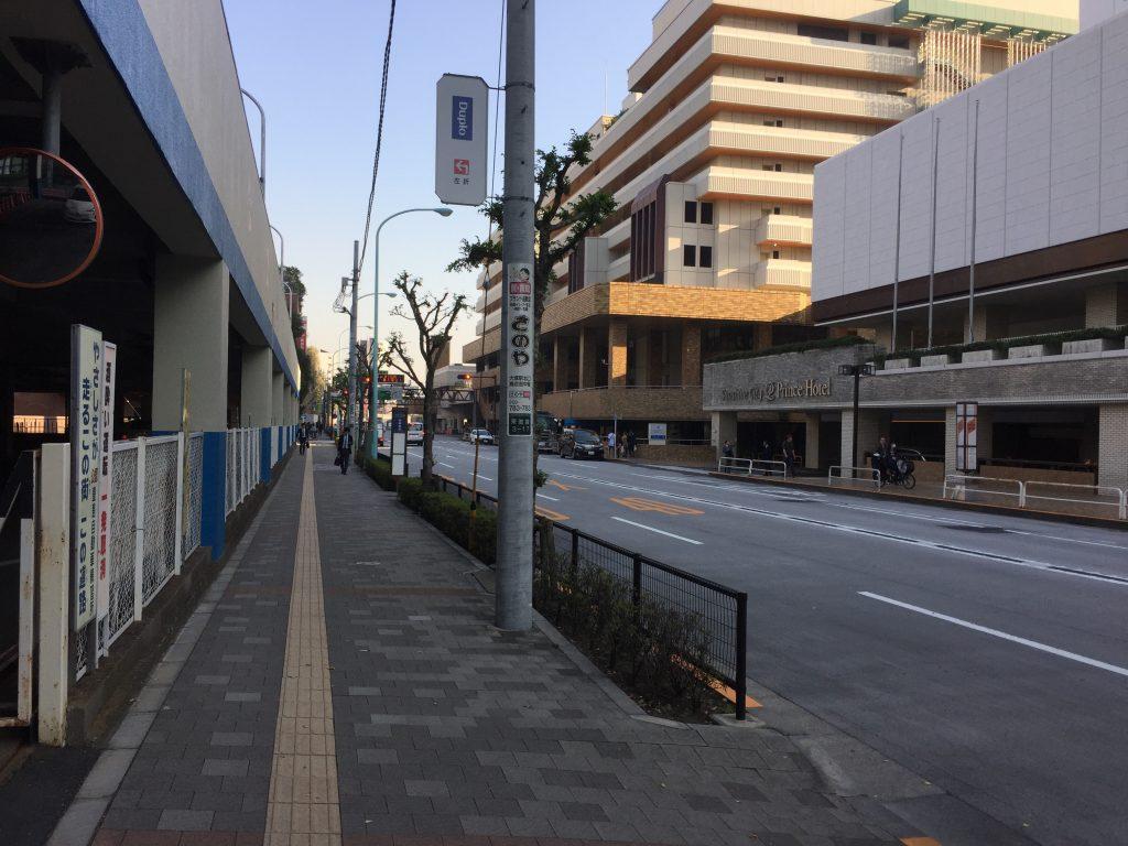 豊島区自動車練習所横