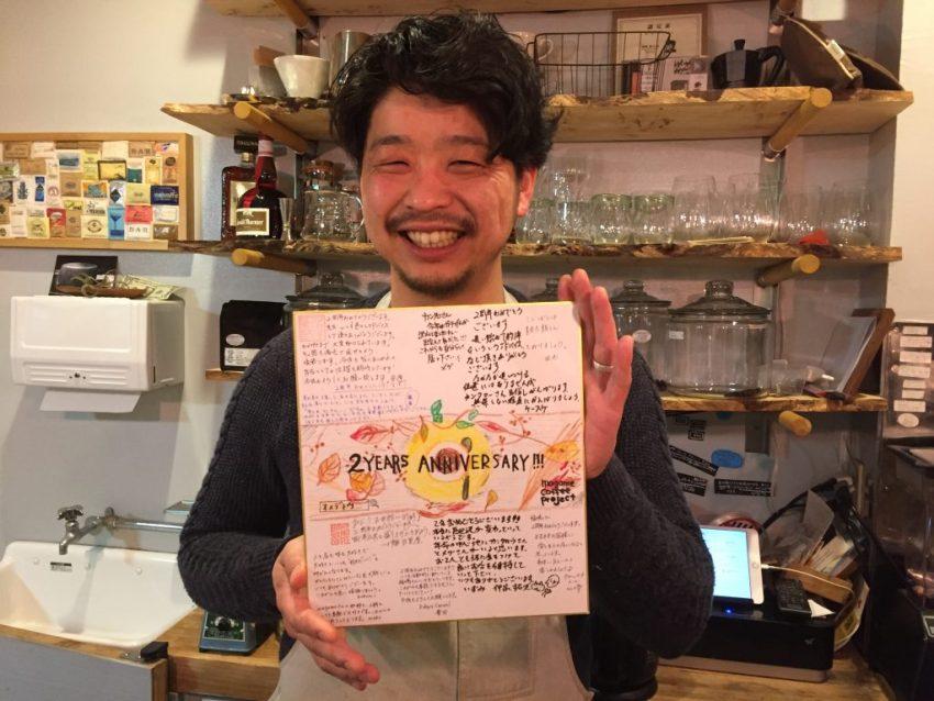 船橋 magome coffee project 2周年