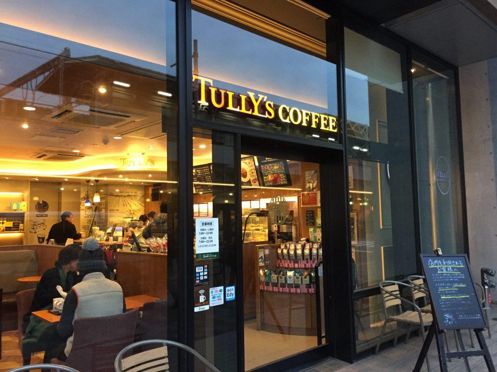 上野 電源カフェ タリーズコーヒー上野の森さくらテラス店