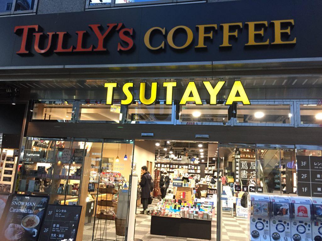 上野 電源カフェ タリーズコーヒー上野店