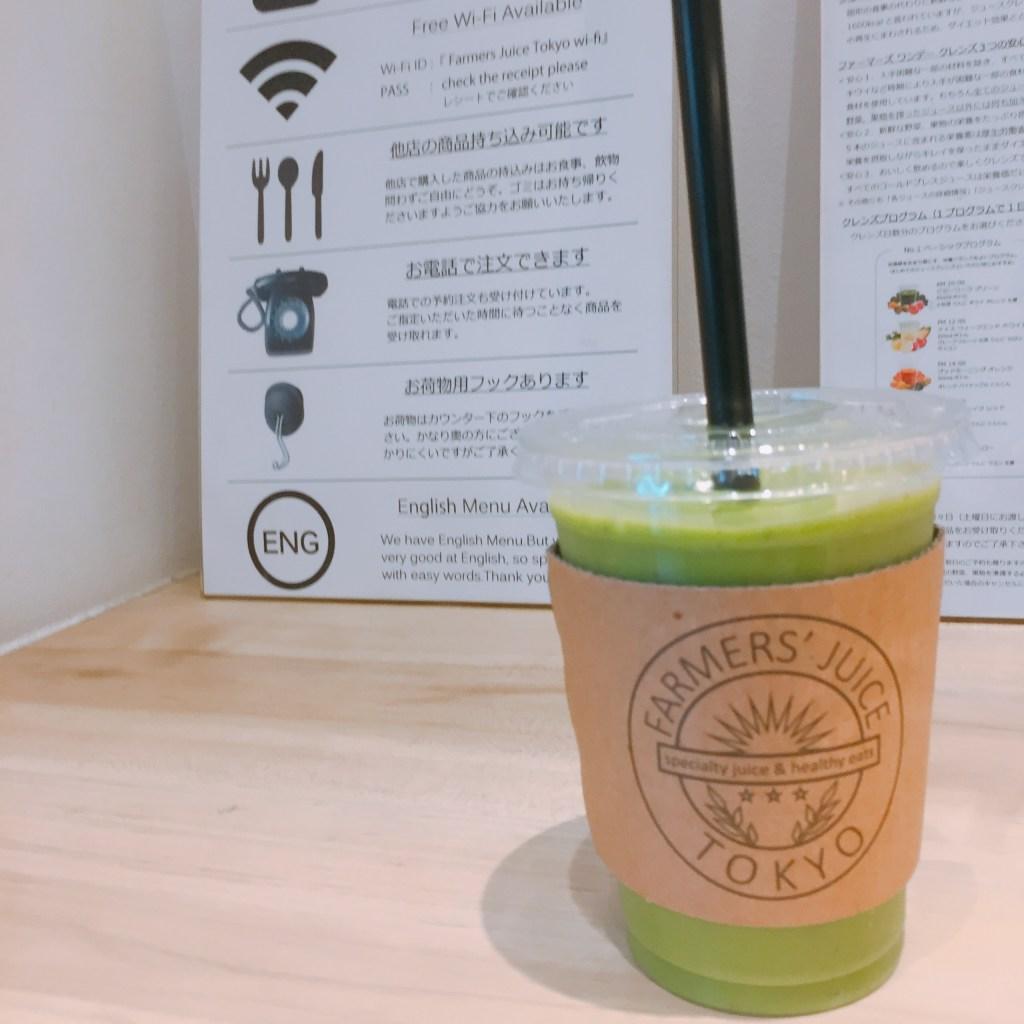 FARMERS' JUICE TOKYO  ドリンク テイクアウトカップ