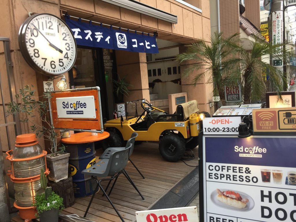 足立区 電源カフェ  エスディコーヒー