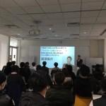 2018/3/22 流通経済大学小沢ゼミ特別講義『稼ぐを組み立てる』