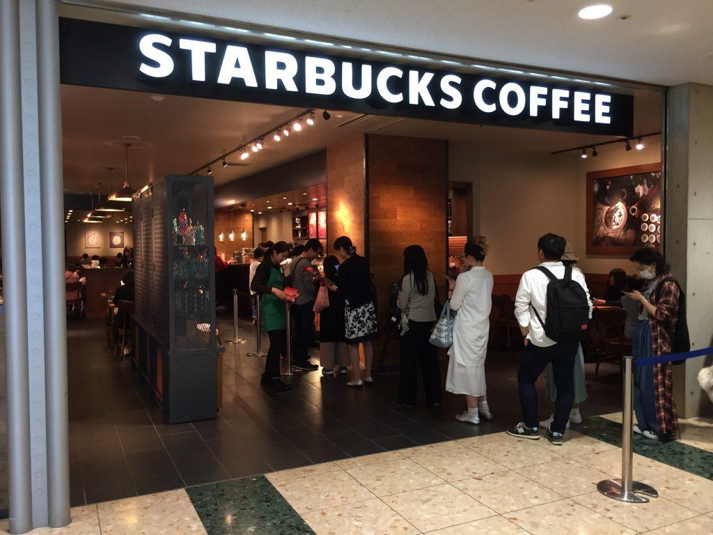電源カフェ スターバックスコーヒー 東京ビッグサイト店