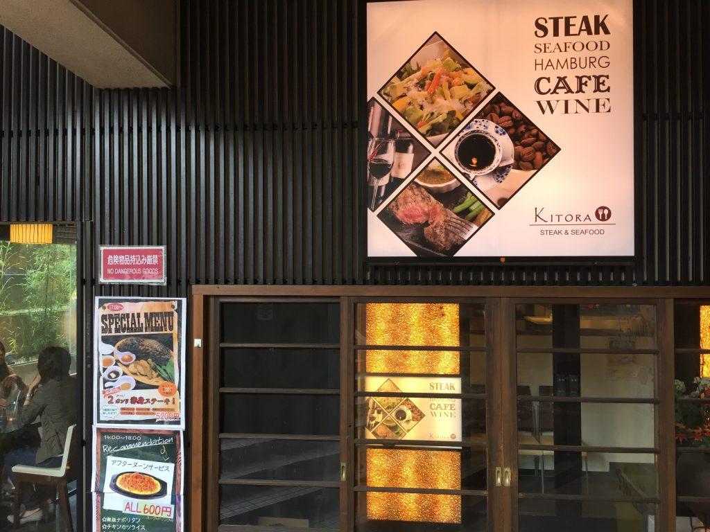 ノマドワーカー必見!江戸川区で電源が使えるカフェ一覧