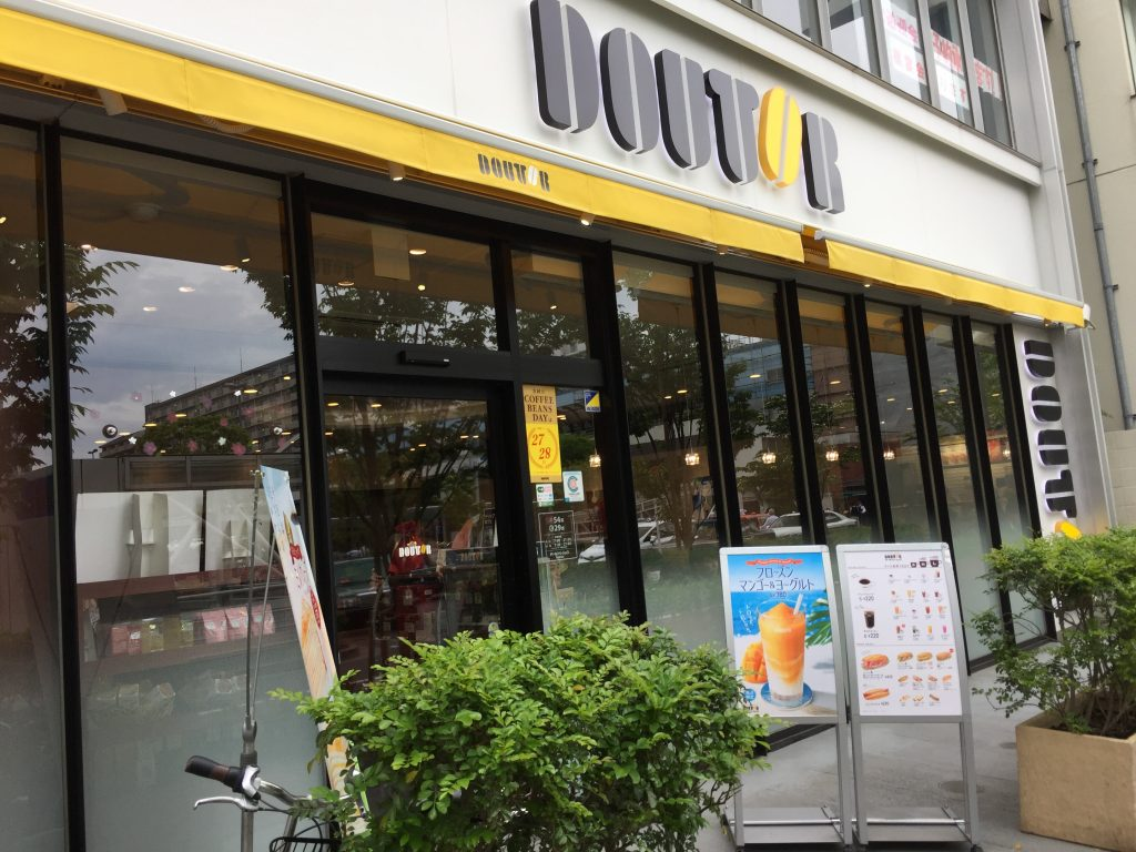 江戸川区 電源カフェ ドトールコーヒー 葛西駅前店