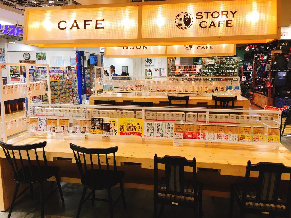 千代田区 電源カフェ story cafe (ストーリーカフェ) ヨドバシAkiba7階