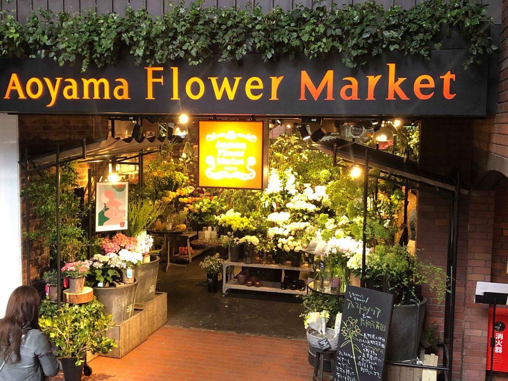 企業 カフェ運営事例 青山フラワーマーケット TEAHOUSE 南青山本店