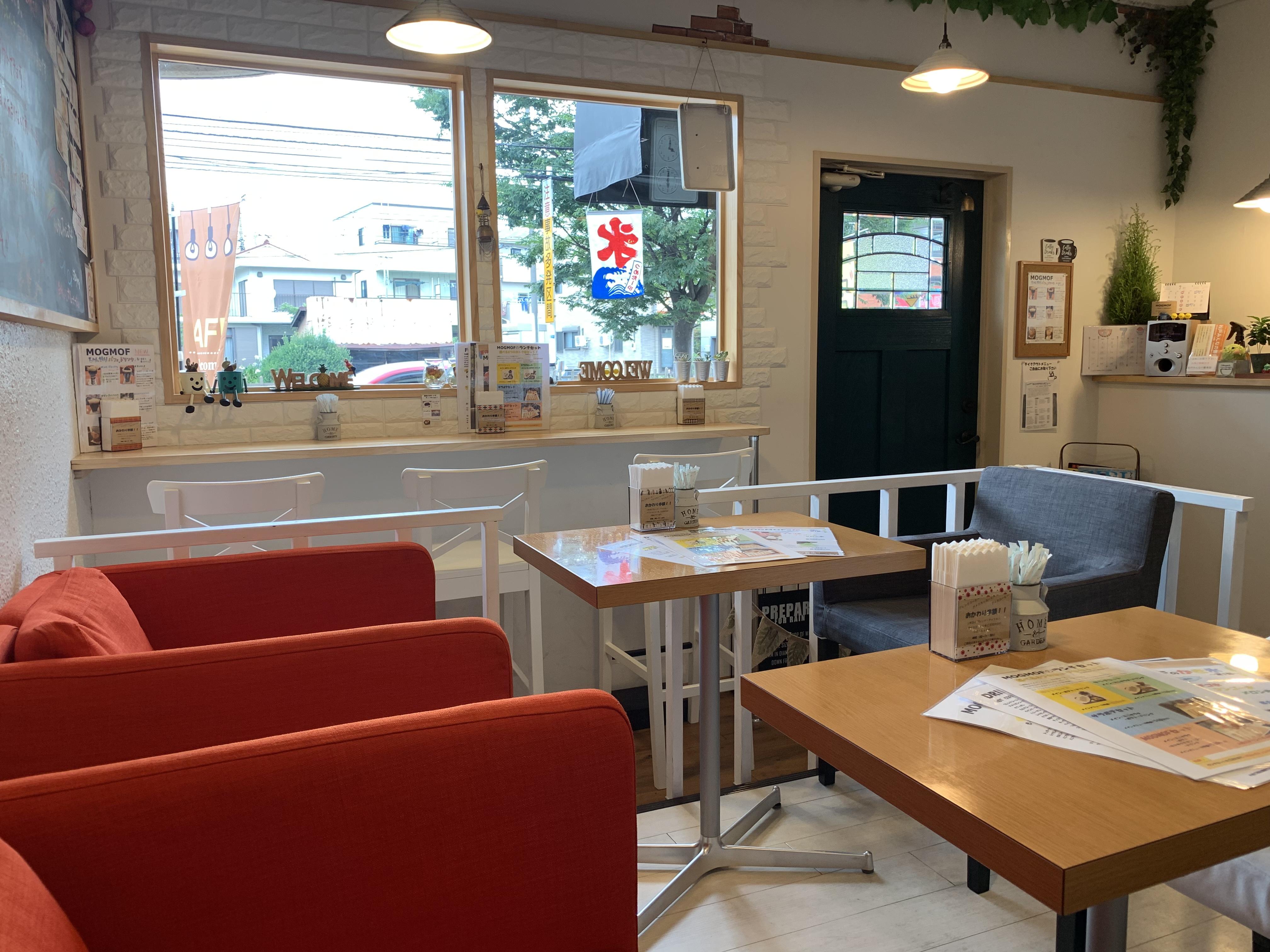 CAFE MOGMOF(モグモフ) 店内
