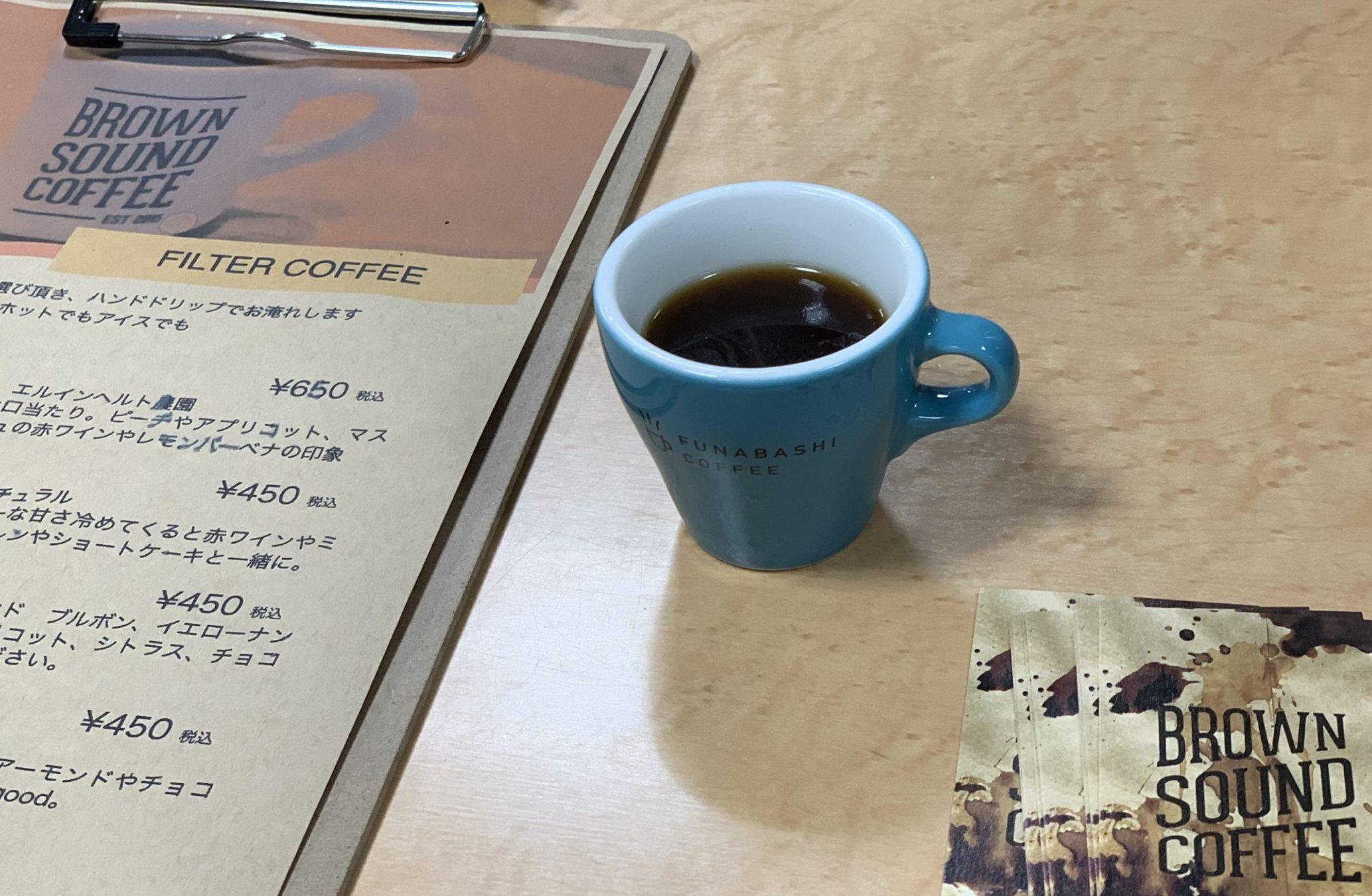 brown sound coffee 船橋コーヒーフェスティバル2019