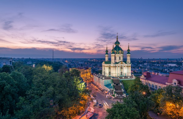 Самые страшные места в Киеве Статьи Афиша bigmirnet
