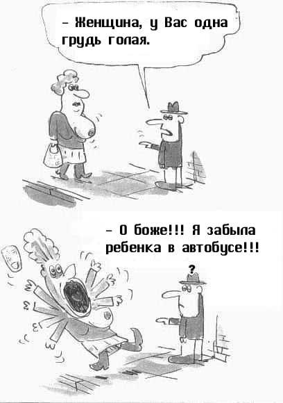 Черно-белые картинки - bigmir)net