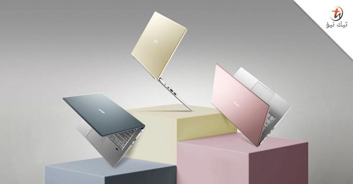 Acer Swift X dilancar : AMD Ryzen 7 5800U, RTX 3050 Ti, harga bermula ~RM3,728