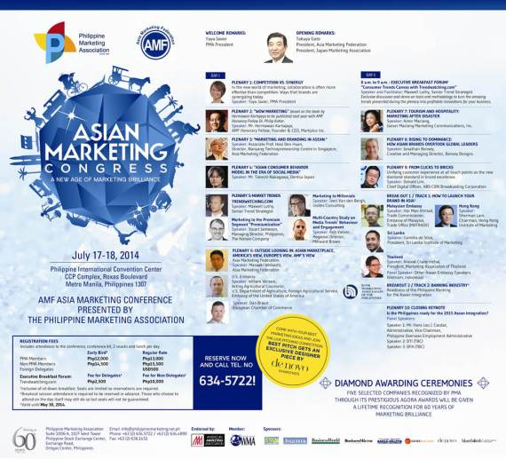 Asian Marketing Congress Half Ad 1024px