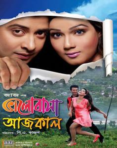 Bhalobasha Ajkal Poster