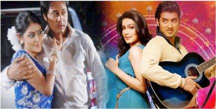 romeo-vs-juliet-putro-ekhon-poishawala-bangla-movie