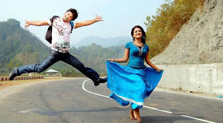 Super Hero Super Heroin Sagar and Shampa in new bangla film I love you Priya by Mamun Khan