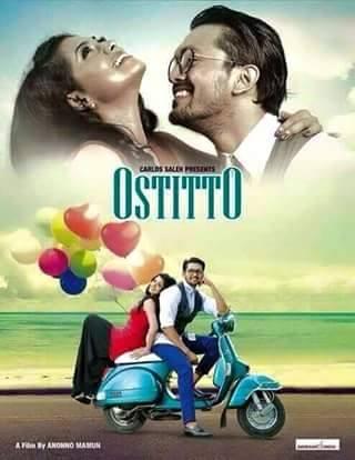 Ostitto bangla film by anonno mamun with arifin shuvo tisha