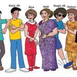 টিভিতে 'বেসিক আলী'