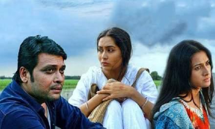 আলো ছড়িয়েছে 'আলতা বানু'