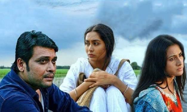 দীপংকর দীপনের রিভিউ : আলতা বানু