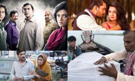'জাতীয় চলচ্চিত্র পুরস্কার ২০১৬' দেওয়া হবে ৮ জুলাই