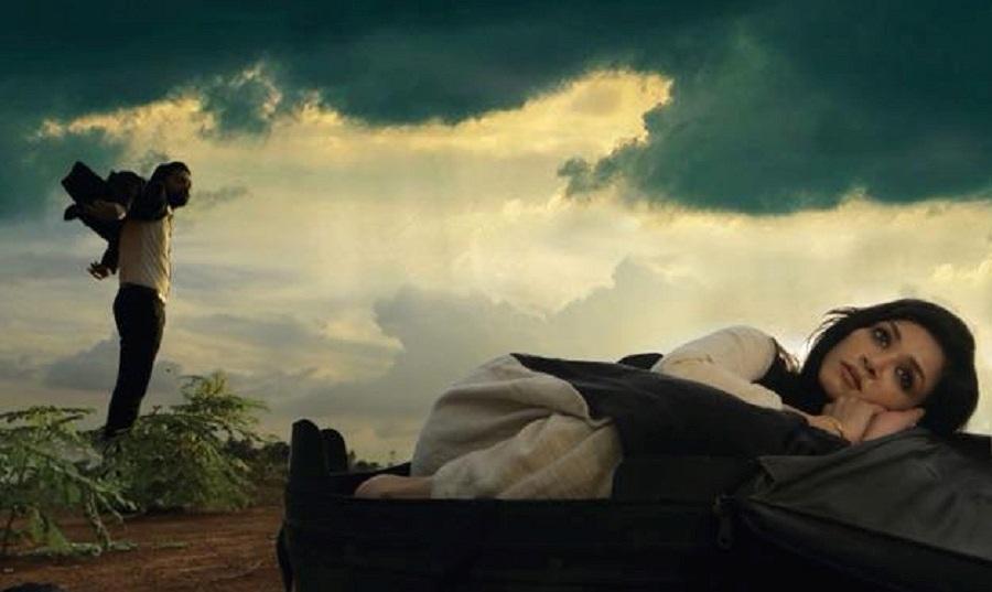চোখ বন্ধ করে দম নিন, পোস্টারে এলো 'ঊনপঞ্চাশ বাতাস'