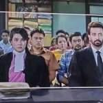 'নবাব এলএলবি' মুক্তি পাচ্ছে ২৩ অক্টোবর