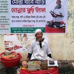 বিনোদন সাংবাদিকদের মানবিক উদ্যোগ 'মোল্লা যাবে বাড়ি'