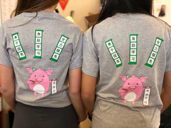 Students wearing the customized shirts. Photo By Sita Alomran '19