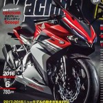 Renderan Honda All New CBR250RR By Young Machine Mirip Prototype