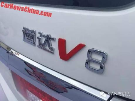 ruli-v8-china-bmspeed7.com
