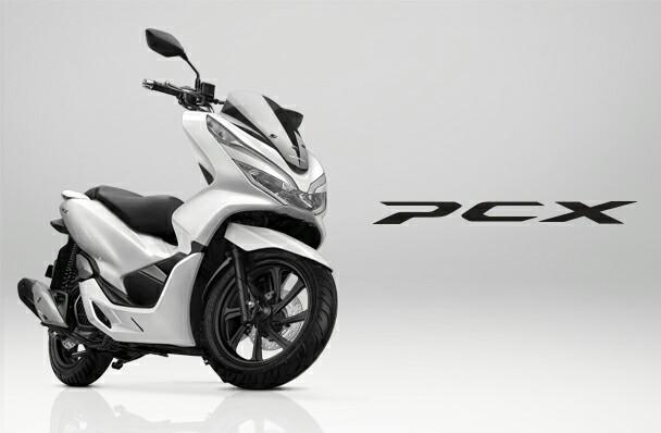 Harga All New Honda Pcx 150 2020 Spesifikasi Abs Dan Cbs Otomaniac