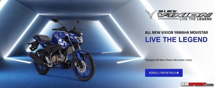 All New Yamaha Vixion Movistar 2018