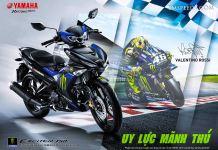 Yamaha MX King Monster Energy MotoGP