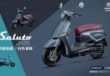 Harga Suzuki Saluto 125