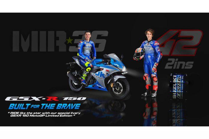 Suzuki GSX-R150 Ecstar MotoGP
