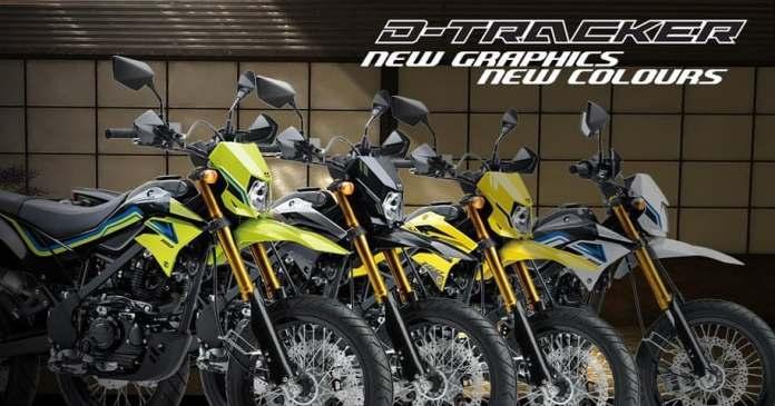 Kawasaki D-Tracker 2021 New Color