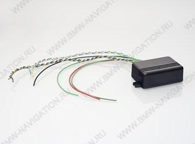 Эмулятор активации навигации CIC BMW E90