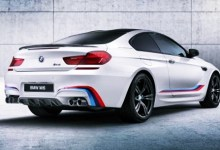 Photo of 2022 BMW M6 Gran Coupe Specs