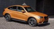 BMW Deep Orange 4 concept 1
