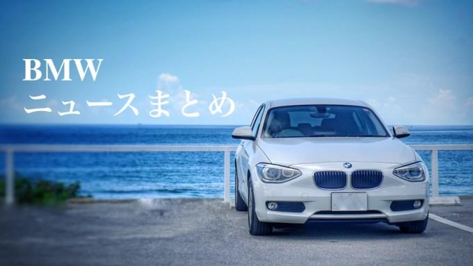 BMW116 中古
