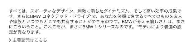 ブログ bmw x5 燃費