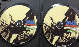 初心者DVDセット
