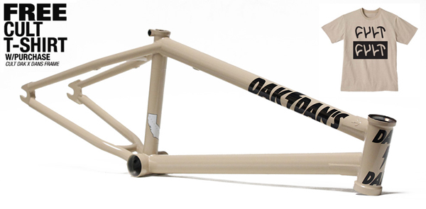 Product: Cult X Dan's Comp – B-Boy Frame Colorway