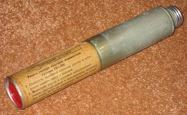 Парашютная судовая ракета бедствия РБ-50С.