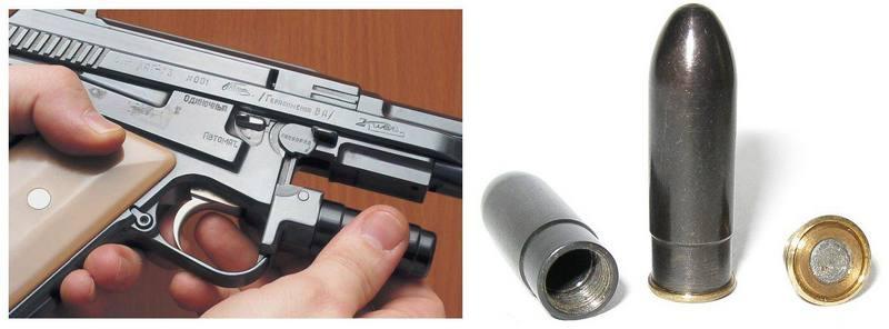Пистолета ВАГ-73 Герасименко, цельностальной патрон и сгорающий целиком капсюль