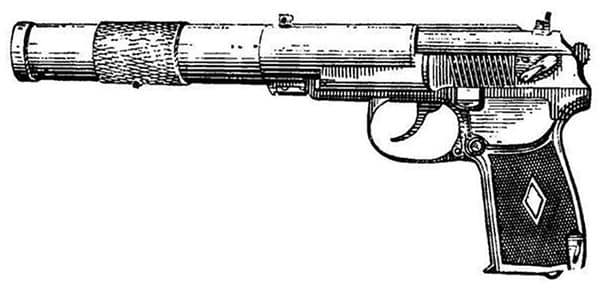 Общий вид пистолета ПБ с насадком.