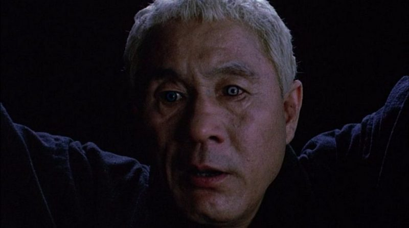 «Смотри, несмотри: ачего невидно, неувидишь»— японская поговорка. Финальный стоп-кадр изх/ф «Затойчи», 2003 г.